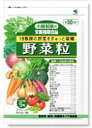 Vegetables grain