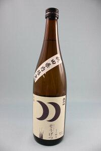 小玉醸造 太平山 純米吟醸 艸月 720ml