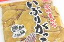 秋田 #大仙市土川 大綱食品 いぶりがっこスライス 150g...