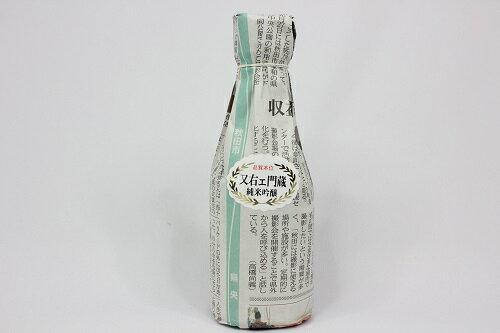 秋田 #大仙 福乃友酒造 純米吟醸酒 又右ェ門蔵 180ml
