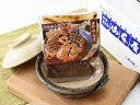 (冷蔵3食)味噌煮おでん3食セット