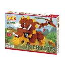 ラキュー・ダイナソーワールド・トリケラトプス&プテラノドン(LaQ・Dinosaur World・TRICERATOPS&PTERANODON)造形ブロック