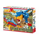 ラキュー ダイナソーワールド ディノキングダム(LaQ Dinosaur World Dino Kingdom)【送料無料】
