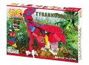 ラキュー ダイナソーワールド ティラノサウルス(LaQ Dinosaur World Tyranosaurus)造形ブロック