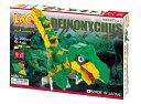 ラキュー ダイナソーワールド ディノニクス(LaQ Dinosaur World DEINONYCHUS)