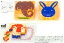 知育玩具 ネフ社の積み木・アニマルパズル(送料無料