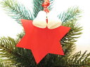REROオーナメント R星 クリスマスツリー オーナメント ドイツ