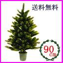 【今すぐ\300引きクーポンが使える】クリスマスツリー90cm ポイント15倍 RS GLOBAL TRADE社(PLASTIFLOR社)【送料無料】【選べるオーナメント付】