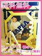 【あす楽対応】カプラ200(KAPLA)小冊子とカラーカプラ6枚付き【送料無料】ラッピング無料 積み木 木のおもちゃ ギフト お祝い カプラの魔法 KAPLA 魔法の板