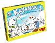 ゲーム・カヤナック【送料無料】 HABA ドイツのボードゲーム お誕生日 ギフト ラッピング無料