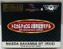 トイズドリームプロジェクト 限定 トミカ&チョロQ 2周年記念モデル No.16 マツダ サバンナGT(RX3)
