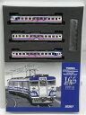 【送料無料】鉄道模型 TOMIX「JR165系電車(モントレー)基本セット」【92207】トミックス
