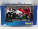 レベル 1/22 ダイキャストモデルバイク【ドゥカティ DUCATI DESMOSEDICI Mugello GP 2006(L.Capirossi)】