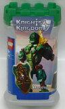 LEGO 8772 夜间王国(骑马的武士的王国)RASCUS rasukasu[レゴ 8772 ナイトキングダム(騎士の王国) RASCUS ラスカス]