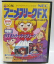 【新品】PC-FXソフト 「アニメフリークFX 創刊号 Vo...