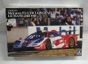 ショッピングマクラーレン 1/24 スーパーカーシリーズ 20.「マクラーレン F1 GTR ロングテイル 1998 ルマン24時間 #40」 アオシマ プラモデル