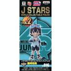 【中古】 バンダイ J-STARS ワールドコレクタブルフィギュア2 016 藤崎佑助(SKET DANCE)未開封