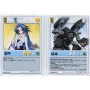 【中古】 SilverBlitz ランブリングエンジェルベスト U03.アンコモンカード2枚セット