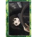 【中古】 バンダイ ガールズ&パンツァーウエハース no.16 パラリラ作戦(ミッションカード)
