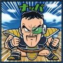 【中古】 ロッテ ドラゴンボールマンチョコ超 超-10 ナッパ(髪あり)