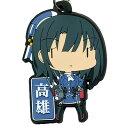 【中古】 スカイネット 艦隊これくしょん ラバーキーホルダー2 03.高雄
