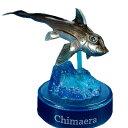 【中古】 海洋堂 深海生物2 09.ギンザメ