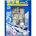 【中古】 F-Toys 航空機マグネット 日本の翼コレクション 02.T-4 第31教育飛行隊