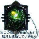 【中古】 バンダイ 仮面ライダーウィザード ウィザードリングスイング3 04.カメレオウィザードリング