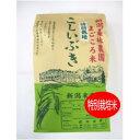 こだわり特別栽培米こしいぶき白米10kg【もりばやし農園自家栽培】