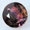 【宝石 ルース】【レアストーン】ダイアスポア Diaspore 0.633ct ミャンマー産【ナチュラル】【鑑別書付き】【送料無料】55,000 希少石 天然石 パワーストーン