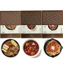 【30日9_59までポイント2倍★】たかすの食卓詰め合せ 3種ギフトセット(牛鍋のもと・ビーフシチュー・ボロネーゼ) 北海道・鷹栖牛を使用 バイオアグリたかす【お歳暮のし対応可】