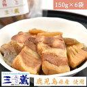 豚バラ角煮と竹の子こんにゃくの煮物6個セット 農園レ