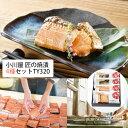 小川屋 匠の焼漬 4種セットTY320(さけ焼漬、ハラス焼漬、さば焼漬、さんま焼漬) 新潟の郷土料理 お中元 父の日 ギフト のし対応可