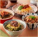 【国産】華味鳥 鶏めし彩りセット TM-01【トリゼンフーズ】【代引き不可】【送料無料】