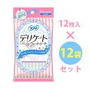 ソフィ デリケートウェットシート(6枚×2)×12袋セット【...