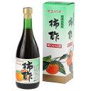ミヨノハナの柿酢 720ml瓶 和歌山特産柿100%の酢【田...