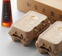 【26日9:59まで5倍】金の桑卵醤油セット【かなえ養鶏場】【かなたまキッチン】