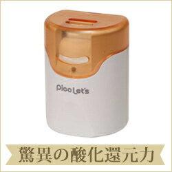 ペットのトイレの除菌消臭ピコレッツもちろんお部屋・トイレにも!