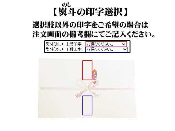 紅白大福餅3個入り 商品規格 1パック 65g...の紹介画像2