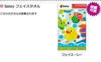 おむつケーキ/Sassy/3段/出産祝い