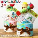 6月3日(水)到着可★おむつケーキ はらぺこあおむし 出産祝...