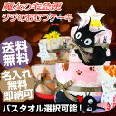 19日(木)着対応可★オムツケーキ 出産祝い スタジオジブリ 二馬力 魔女の宅急便 ジジ 2段 おむ