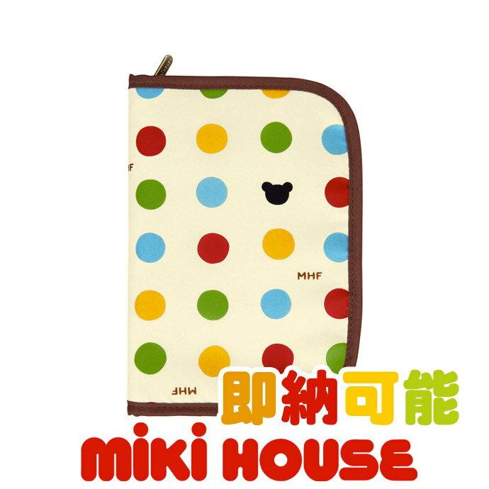 22日(木)到着可マタニティmikihouseミキハウスBBBカラフル水玉母子手帳ケースプレゼントギ