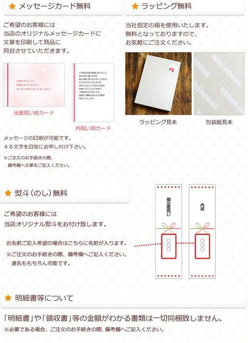 28日(金)到着可★【マタニティ】mikiho...の紹介画像3