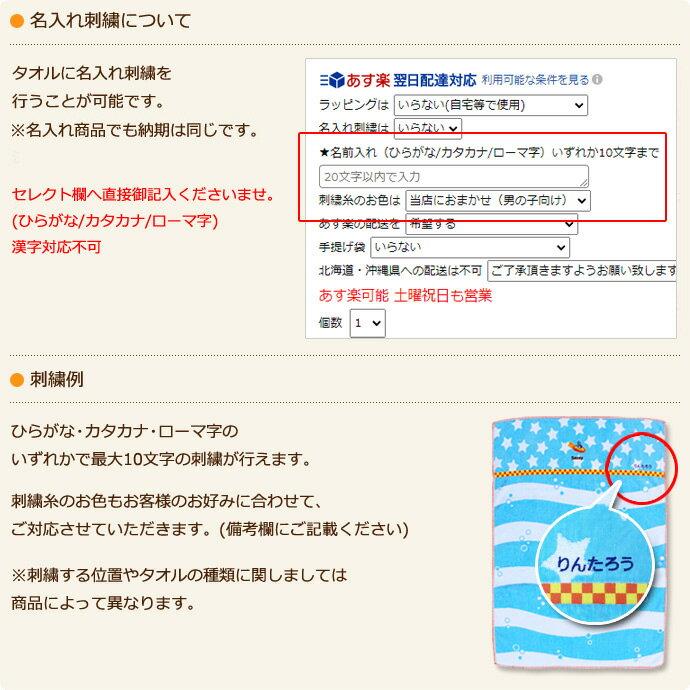 20日(木)到着可★【出産祝い】mikihou...の紹介画像3