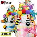 20日(木)到着可★オムツケーキ 出産祝い 名入れ Sassy スーパーDX 3段 豪華14点付き おむつケーキ【楽ギフ_名入れ】【あす楽対応】