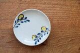 九谷青窯 米満麻子 色絵レモンの木 4寸皿 小皿