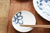 九谷青窯 小林巧征 色絵花文 3寸皿 小皿