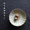 たくまポタリー 宅間祐子●4.5寸深皿 ハナ グレー●plate プレート お皿
