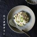 たくまポタリー 宅間祐子●6寸皿 まる菊 グレー●plate プレート お皿